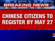 China to evacuate citizens from India amid Covid-19 pandemic
