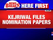 CM Arvind Kejriwal files nomination after waiting for over 6 hours