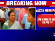 CM Mamata Banerjee writes to PM Modi over reduction of central funds to Bengal
