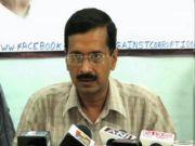Coal scam: Kejriwal calls for Protest at PM, Gadkari   s homes