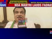 Confident of retaining in power in Maharashtra: Nitin Gadkari