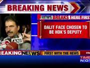 Congress leader G Parameshwara to take oath as Karnataka deputy CM