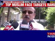 Congress leader Roshan Baig appeals Muslims to 'join hands' with BJP if needed