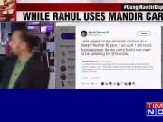 Congress MP Shashi Tharoor clarifies statement on Ram temple