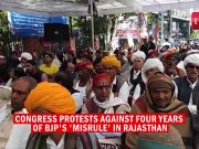 Congress protests against four years of BJP's 'misrule' in Rajasthan