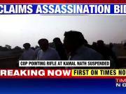 Cop allegedly points gun at Kamal Nath in Chhindwara