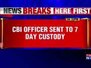 Corruption case: CBI deputy SP Devender Kumar sent to 7-day CBI custody