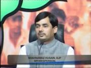 Countdown for upa govt begins: bjp