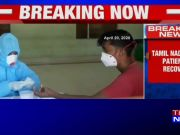 Covid-19 in Tamil Nadu: 646 test positive, tally touches 17,728; Nine death reported in 24 hrs