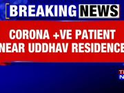 Covid-19 pandemic: Tea vendor near Maha CM Uddhav Thackeray's residence tests positive
