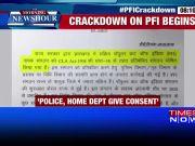 Crackdown on PFI begins, Jharkhand govt bans organization for IS links