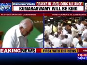 Cracks emerge in JD(S)-Congress alliance over ministerial portfolios