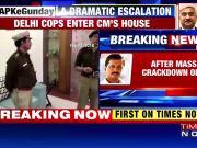 CS assault case: After massive crackdown on AAP, Kejriwal plays victim card