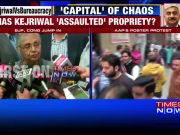 CS assault case: Sheila Dikshit slams Arvind Kejriwal led AAP govt