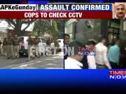 CS assault: Police at Delhi CM's residence for evidence, Kejriwal hits back