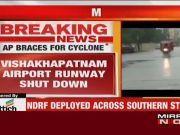 Cyclone Phethai: Vishakhapatnam airport runway shut down, flights cancelled