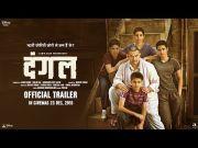 Dangal Official Trailer