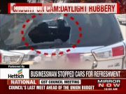Daylight robbery caught on camera in Bengaluru
