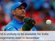 Debate over MS Dhoni's retirement revives again