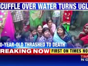 Delhi: 60-year-old beaten to death by neighbours over water