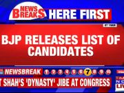 Delhi Assembly Polls: BJP released its 2nd & final list of candidates