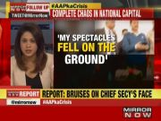 Delhi chief secretary Anshu Prakash had bruise on lower lip, says medical report