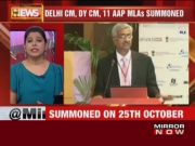 Delhi chief secretary assault case: Kejriwal, Sisodia, 11 AAP MLAs summoned by court