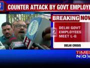 Delhi Chief Secretary vs AAP MLAs: Delhi officers go on strike