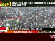 Delhi CM Arvind Kejriwal sings 'Hum honge kaamyaab' at his swearing-in ceremony