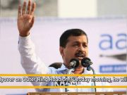 Delhi: CM Kejriwal to inaugurate new RTR flyover today