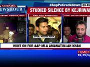 Delhi CS assault case: Adviser to CM Arvind Kejriwal detained