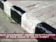 Delhi government on road beautification drive for ASEAN Summit