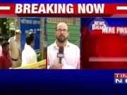 Delhi HC rejects P Chidambaram's anticipatory bail plea in INX media case