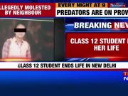 Delhi: 'Molested' by neighbours, class 12 student kills self