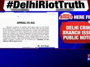 Delhi Police issues public notice, urge eyewitnesses to join probe