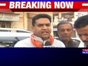Delhi polls: BJP's Kapil Mishra sparks controversy, says It's India vs Pakistan on Feb 8