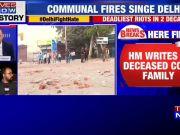 Delhi violence: Amit Shah writes to deceased cop Ratan Lal's family, offers condolences