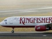 DGCA suspends Kingfisher airlines licence