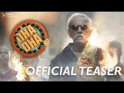 Dha Dha 87 movie Teaser