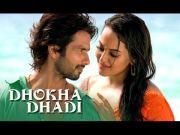 Dhokha Dhadi Song ft. Shahid Kapoor & Sonakshi Sinha | R...Rajkumar