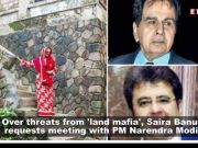 Dilip Kumar's wife request meeting with PM Modi, Katrina Kaif opens up about her relationship with Alia Bhatt