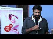 "Director A.L Vijay  Talks About the Movie ""Oru Pakka Kathai"""
