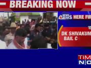 DK Shivakumar bail case: SC slams ED for blind copy-pasting of Chidambaram's application