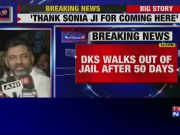 DK Shivkumar walks out of jail, says 'Political vendetta'