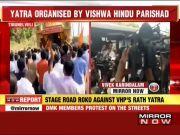 DMK holds protest against Ram Rajya Rath Yatra', Stalin detained