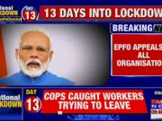 Don't cut salaries or resort to layoffs: EPFO appeals to employers