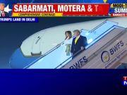 Donald Trump arrives in Delhi for last leg of his India visit