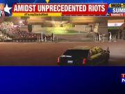 Donald Trump, Melania Trump arrive at Rashtrapati Bhavan for state banquet