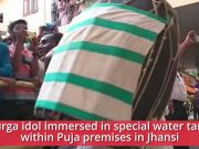 Durga Puja 2018: Idols immersed within Puja premises to promote river conservation in Jhansi