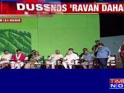 Dussehra 2018: PM Narendra Modi burns Ravana effigy at Ramlila Ground in Delhi